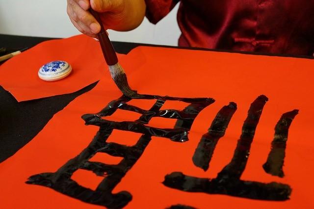 Calligraphy Workshops for Schools